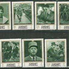 Sellos: ARABIA - FUJEIRA 1970 AÉREO IVERT 33 *** GENERAL CHARLES DE GAULLE - PERSONAJES. Lote 229574865