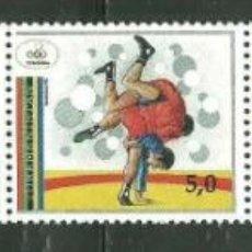 Sellos: TURKMENISTAN 1993 IVERT 25/9 *** JUEGOS OLIMPICOS DE BARCELONA - DEPORTES. Lote 230336155