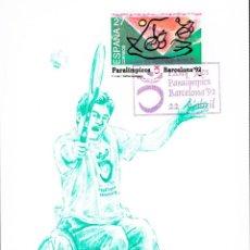 Sellos: EDIFIL 3192, JUEGOS PARALIMPICOS, PRIMER DÍA ESPECIAL DE 22-4-1992 ALFIL. Lote 230395640