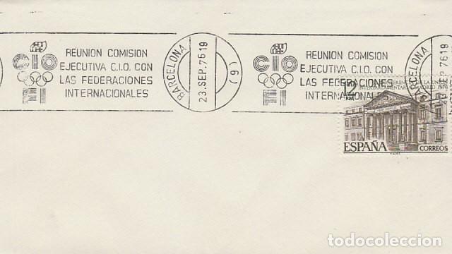 AÑO 1976, BARCELONA, COMITE OLIMPICO INTERNACIONAL (CIO) REUNION DE LACOMISION EJECUTIVA, RODILLO (Sellos - Temáticas - Olimpiadas)