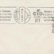 Sellos: AÑO 1976, BARCELONA, COMITE OLIMPICO INTERNACIONAL (CIO) REUNION DE LACOMISION EJECUTIVA, RODILLO. Lote 230398030