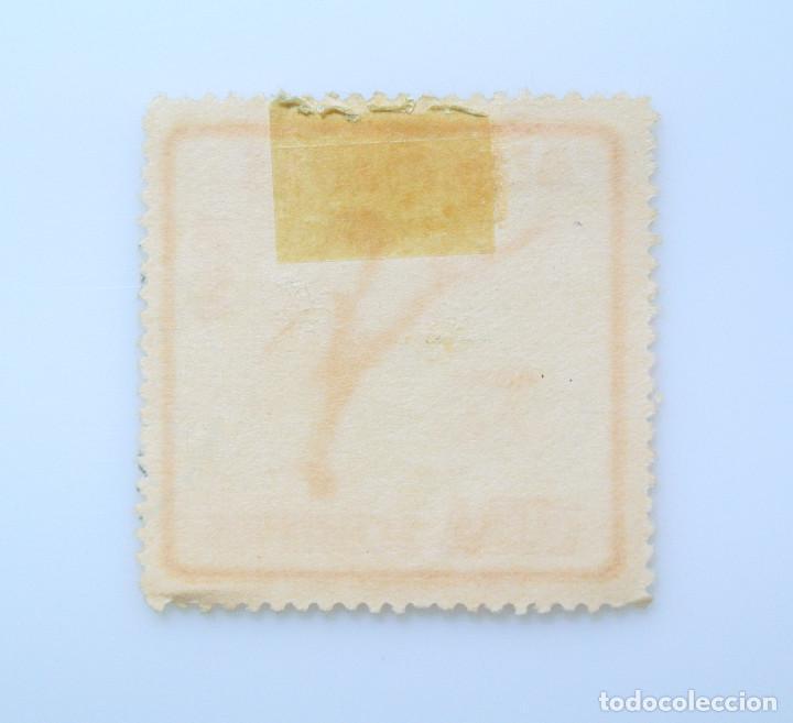 Sellos: SELLO POSTAL CUBA 1960, 2 ¢, OLIMPIADAS ROMA 1960, TIRO CON PISTOLA, USADO - Foto 2 - 230409385