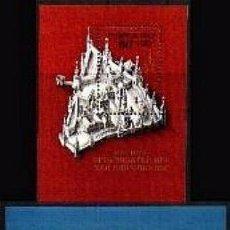 Sellos: RUSIA 1977 SERIES PREOLIMPICAS EN BLOQUE. Lote 235855720
