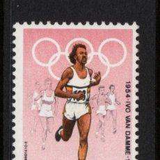 Sellos: BÉLGICA 1972** - AÑO 1980 - IVO VAN DAMME, MEDALLA OLÍMPICA EN LOS JUEGOS OLIMPICOS DE MONTREAL. Lote 236173065