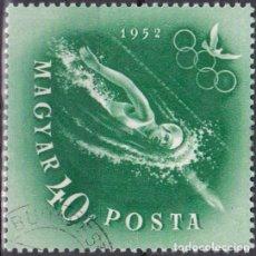 Sellos: 1952 - HUNGRIA - JUEGOS OLIMPICOS DE HELSINKI - NATACION - YVERT 1047. Lote 236213475