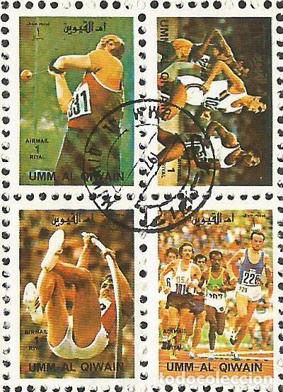 Sellos: UMM AL QIWAIN - 1973 - BLOQUE DE 16 SELLOS DE LA OLIMPIADA DE MUNICH 1972 - SELLADO - Foto 2 - 236418620