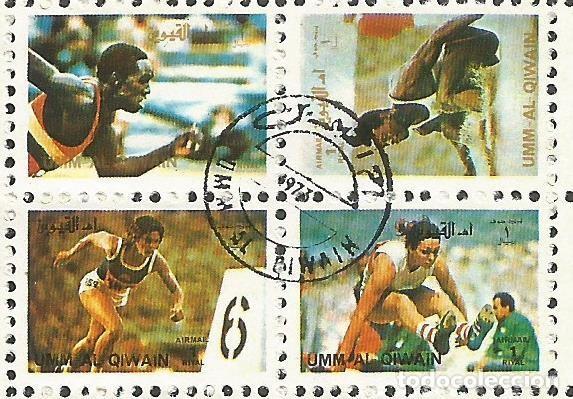 Sellos: UMM AL QIWAIN - 1973 - BLOQUE DE 16 SELLOS DE LA OLIMPIADA DE MUNICH 1972 - SELLADO - Foto 3 - 236418620