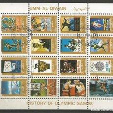 Sellos: UMM AL QIWAIN - 1973 - BLOQUE DE 16 SELLOS DE HISTORIA DE LOS JUEGOS OLIMPICOS - SELLADO. Lote 236419720