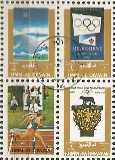 Sellos: UMM AL QIWAIN - 1973 - BLOQUE DE 16 SELLOS DE HISTORIA DE LOS JUEGOS OLIMPICOS - SELLADO - Foto 4 - 236419720