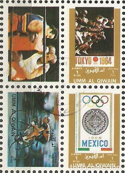 Sellos: UMM AL QIWAIN - 1973 - BLOQUE DE 16 SELLOS DE HISTORIA DE LOS JUEGOS OLIMPICOS - SELLADO - Foto 5 - 236419720