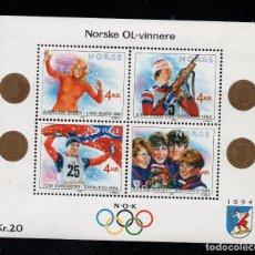 Sellos: NORUEGA HB 11** - AÑO 1988 - JUEGOS OLIMPICOS DE INVIERNO DE LILLEHAMMER. Lote 236606495