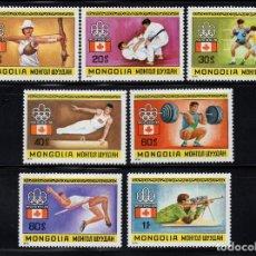 Sellos: MONGOLIA 832/38** - AÑO 1976 - JUEGOS OLÍMPICOS DE MONTREAL. Lote 236610255