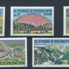 Sellos: SANTO TOME & PRINCIPE 1980 IVERT 598/602 *** JUEGOS OLÍMPICOS DE MOSCÚ - DEPORTES. Lote 237077975