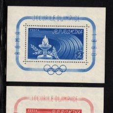 Sellos: RUMANÍA HB 47/48** - AÑO 1960 - JUEGOS OLÍMPICOS DE ROMA. Lote 238504875