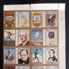 Sellos: SELLOS FUJEIRA (EMIRATOS ÁRABES UNIDOS). DE LA SERIE HISTORIA DE LOS JUEGOS OLÍMPICOS. 1972. Lote 239761000