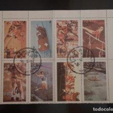 Sellos: OMÁN 1976 JUEGOS OLÍMPICOS DE MONTREAL. Lote 239765175