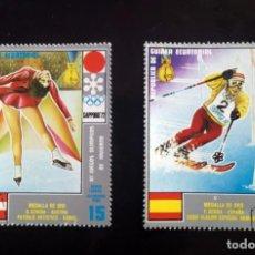 Sellos: GUINEA ECUATORIAL 1972 JUEGOS OLIMPICOS SAPPORO 72. Lote 239912630