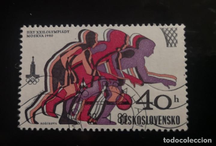 CHECOSLOVAQUIA, 1980 JUEGOS OLÍMPICOS DE MOSCÚ (Sellos - Temáticas - Olimpiadas)