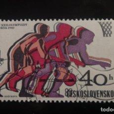 Sellos: CHECOSLOVAQUIA, 1980 JUEGOS OLÍMPICOS DE MOSCÚ. Lote 239943710