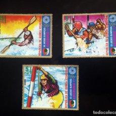Sellos: GUINEA ECUATORIAL-XX JUEGOS OLIMPICOS-AUGSBURGO 72. Lote 239947300