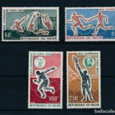 Sellos: NIGER 1964 AÉREO IVERT 45/8 *** JUEGOS OLÍMPICOS DE TOKIO - DEPORTES. Lote 240664215