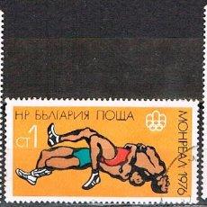 Sellos: BULGARIA Nº 2510/2, JUEGOS OLÍMPICOS DE MONTREAL, USADO (SERIE CORTA). Lote 240838020
