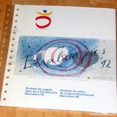 Sellos: BARCELONA 92-SERIE PARALIMPICA: LITOGRAFIAS + PRUEBAS ARTISTA NUMERADAS RAFOLS CASAMADA. Lote 243507505