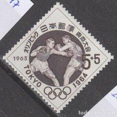 Sellos: JAPÓN IVERT Nº 747, BOXEO. JUEGOS OLIMPICOS DE TOKIO, NUEVO ***. Lote 243612895