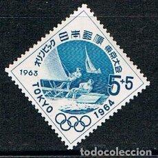 Sellos: JAPÓN IVERT Nº 746, VELA. JUEGOS OLIMPICOS DE TOKIO, NUEVO ***. Lote 243613095
