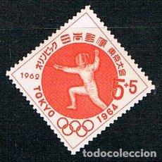 Sellos: JAPÓN IVERT Nº 723, ESGRIMA. JUEGOS OLIMPICOS DE TOKIO, NUEVO ***. Lote 243614035