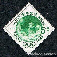 Sellos: JAPÓN IVERT Nº 714, WATER POLO. JUEGOS OLIMPICOS DE TOKIO, NUEVO ***. Lote 243614665