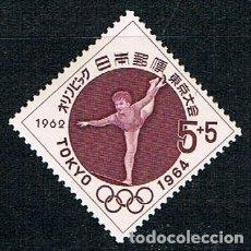 Sellos: JAPÓN IVERT Nº 715, GIMNASIA. JUEGOS OLIMPICOS DE TOKIO, NUEVO ***. Lote 243614810
