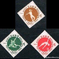 Sellos: JAPÓN IVERT Nº 689/91, JUERGOS OLIMPICOS DE TOKIO, NUEVO ***, SERIE COMPLETA. Lote 243617425