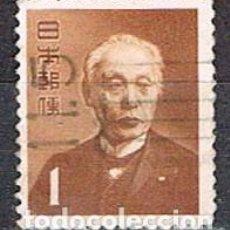 Sellos: JAPÓN IVERT Nº 467,BARÓN MAESHIMA, CREADOR DEL CORREO JAPONÉS, USADO. Lote 243621900