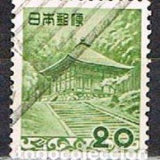Sellos: JAPÓN IVERT Nº 550, TEMPLO DORADO DE CHISONGY. HIRAIZUMI, USADO. Lote 243622650