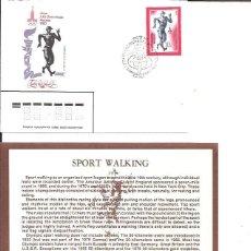 Sellos: FDC EMISION OFICIAL XXII OLIMPIADA MOSCU 1980 SPORT WALKING. Lote 243758560
