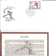 Sellos: FDC EMISION OFICIAL XXII OLIMPIADA MOSCU 1980 JAVELIN. Lote 243758695