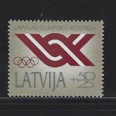 Sellos: LETONIA 1992 283/85 BARCELONA 92 DEPORTES OLIMPICOS 3V.. Lote 243863240