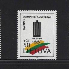 Sellos: LITUANIA 1992 427/29 BARCELONA 92 OLIMPIADAS 3V. LOGOS OLIMPICOS. Lote 243902320