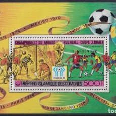 Sellos: F-EX22388 COMORES COMOROS MNH 1978 ARGENTINA SOCCER WORLD CUP SHEET.. Lote 244621405