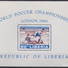 Sellos: F-EX22197 LIBERIA MNH 1966 WORLD CHAMPIONSHIP SOCCER LONDON UK ENGLAN. Lote 244621435