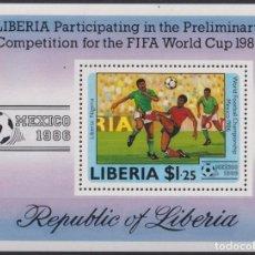 Sellos: F-EX22179 LIBERIA MNH 1986 WORLD CHAMPIONSHIP SOCCER MEXICO.. Lote 244621475