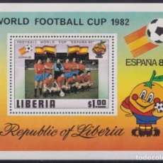 Sellos: F-EX22182 LIBERIA MNH 1982 WORLD CHAMPIONSHIP SOCCER SPAIN ESPAÑA.. Lote 244621490