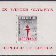 Sellos: F-EX22174 LIBERIA MNH 1964 WINTER OLYMPIC GAMES INNSBRUCK AUSTRIA SKI.. Lote 244621510