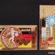 Sellos: CAMBOYA REPUBLICA KHMERE - MICHEL 351 Y 352A. Lote 244658865