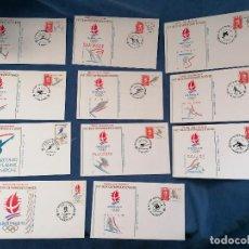 Sellos: OLIMPIADAS INVIERNO FRANCIA ALBERTVILLE 1992 SELLOS EN SOBRES MATASELLOS JUEGOS. Lote 244711140