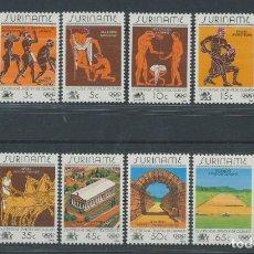 Sellos: SURINAM 1984 IVERT 951/62 *** JUEGOS OLÍMPICOS DE LOS ANGELES - DEPORTES - ARQUEOLOGÍA. Lote 245063945