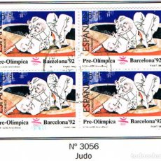 Sellos: EDIFIL 3056, JUEGOS OLIMPICOS BARCELONA, JUDO, USADO EN BLOQUE DE 4. Lote 245943375
