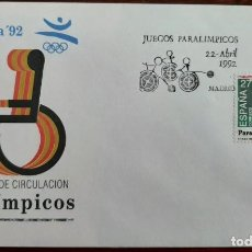 Sellos: MATASELLOS PRIMER DÍA. ESPAÑA 1992. PARALÍMPICOS. Lote 246089805