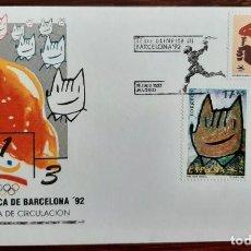 Sellos: MATASELLOS PRIMER DÍA. ESPAÑA 1992. SERIE OLÍMPICA BARCELONA'92. Lote 246094095